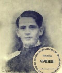 Ваха Алиев
