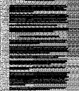 Картлис Цховреба