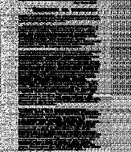 Царапины на осколках