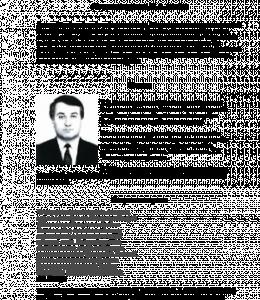 Чеченское оружие