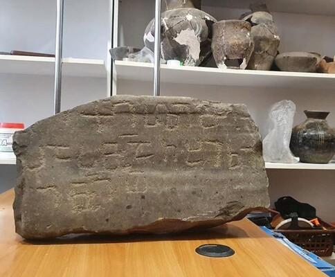 В ЧР найден редкий артефакт средневековой письменности
