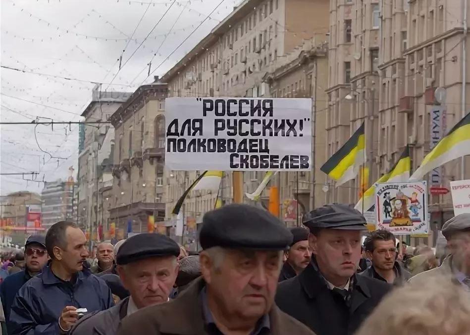 «Россия для русских» фашистским считают 29 процентов