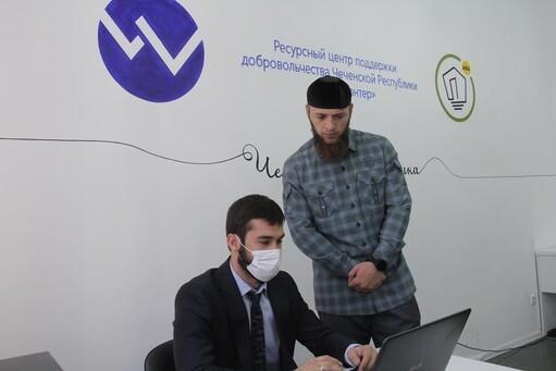 В Грозном открылся центр поддержки добровольчества