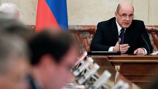 Правительство РФ направит в ЧР более 14 млрд рублей на создание новых мест в школах
