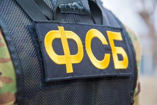 ФСБ обвинила школьников в терроризме за планы «взорвать» здание ФСБ в Minecraft