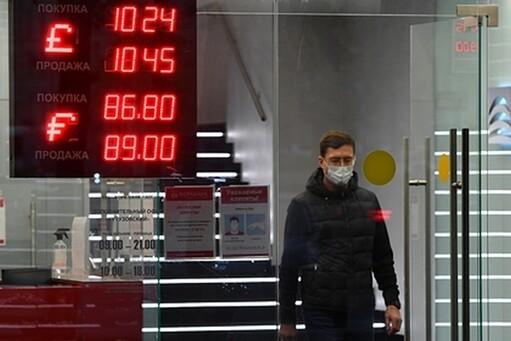 Десяткам российских банков предрекли дефолт из-за пандемии коронавируса