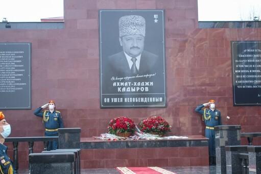 В Грозном открыли мемориал Ахмату-Хаджи Кадырову и спасателям, погибшим при исполнении служебного долга
