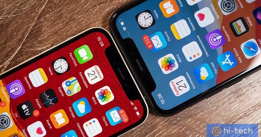 Мошенники научились зарабатывать набесполезных приложениях дляiPhone