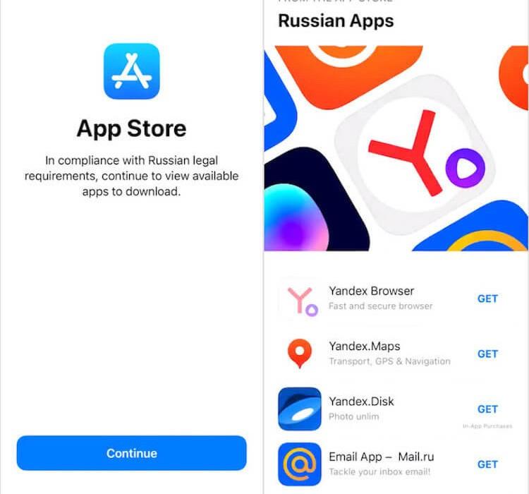Apple начала предлагать к установке российский софт на iPhone