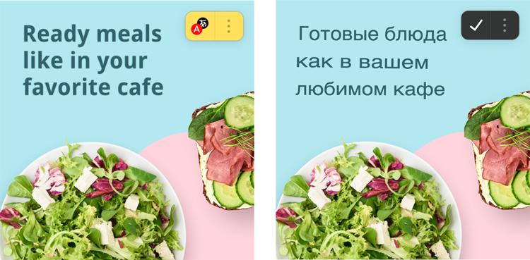 «Яндекс.Браузер» научился переводить текст на картинках