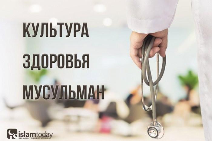 Праведные врачи: что дали они современной науке?