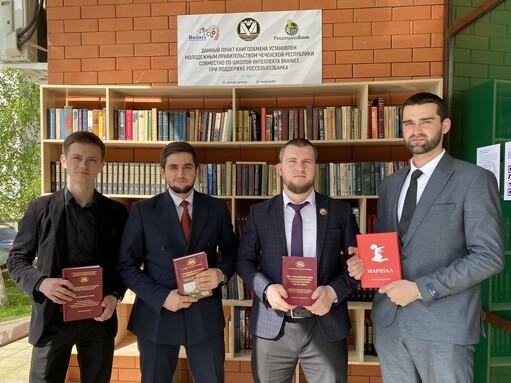 В центре Грозного установили пункт книгообмена