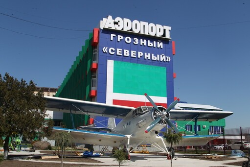 В аэропорту Грозного открыли детский развлекательный центр