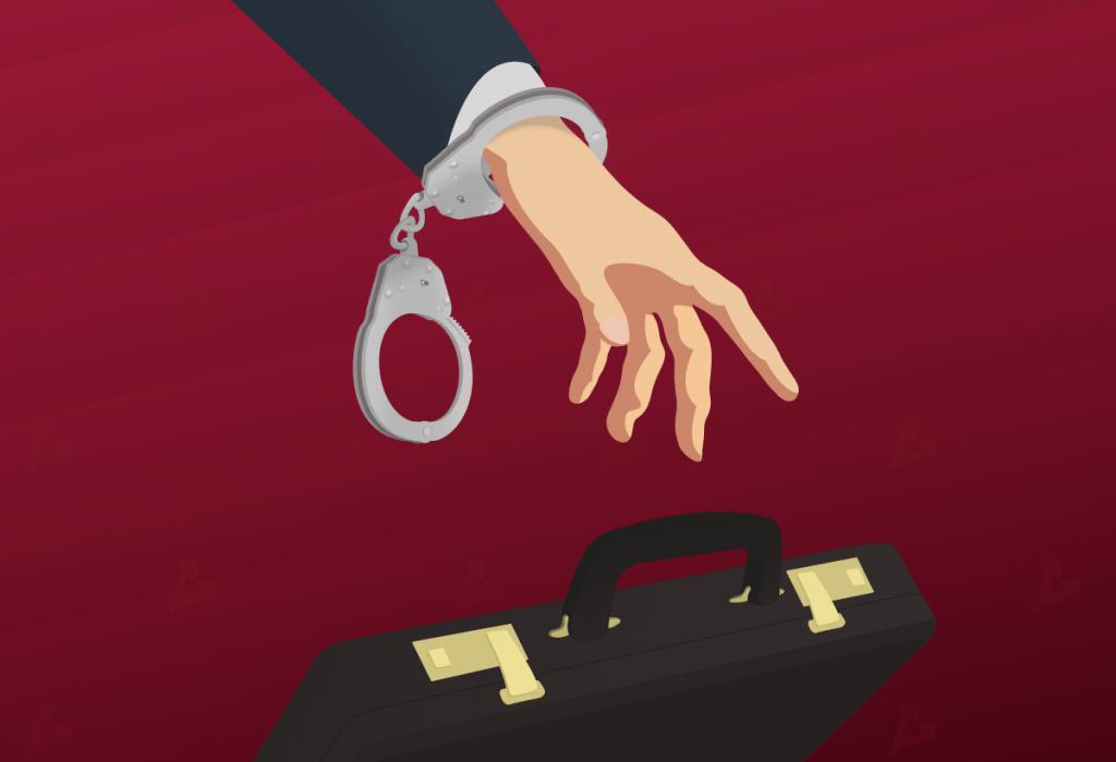 В Турции арестовали родственников CEO биткоин-биржи Thodex