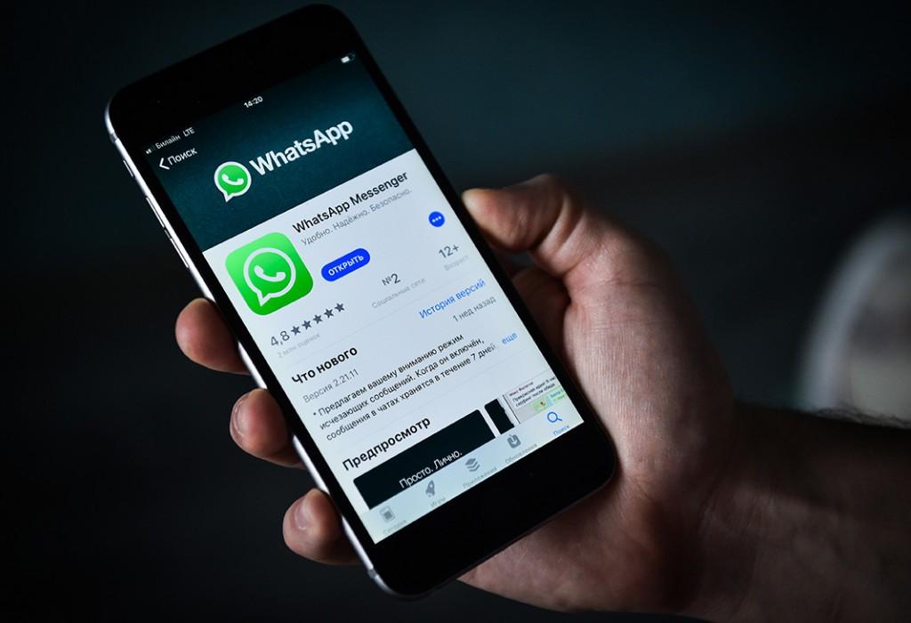 WhatsApp пообещала не отключать пользователей, которые не приняли новые правила конфиденциальности, но может ввести ограничения