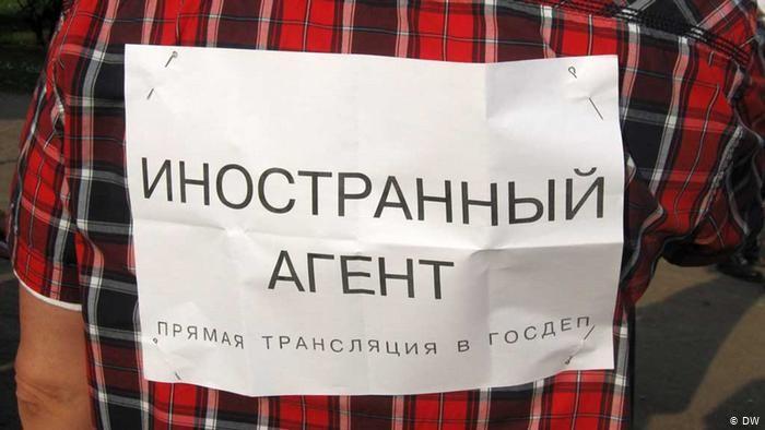 """Суд отказался исключить """"Медузу"""" из реестра СМИ-""""иноагентов"""""""