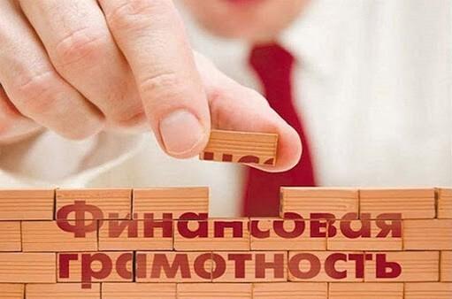 Банк России и Минфин ЧР повысят финансовую грамотность жителей региона