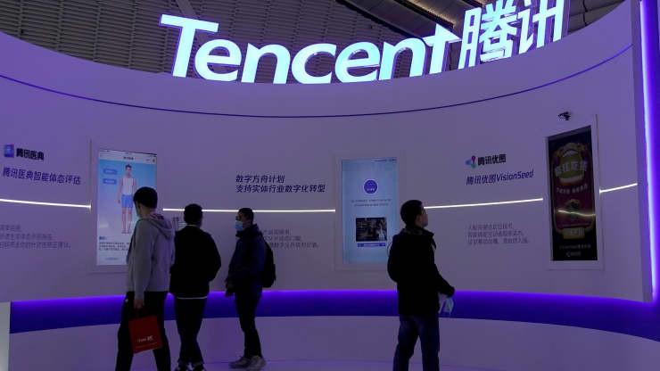 Акции Tencent обвалились после того, как китайская госпропаганда сравнила игры с опиумом