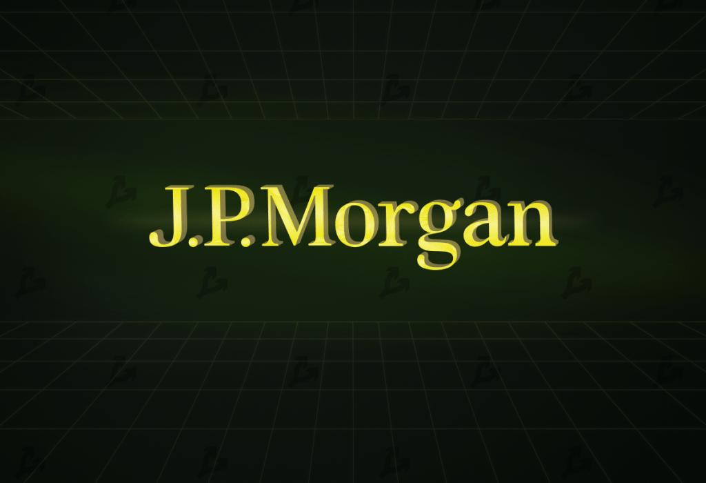СМИ: JPMorgan совместно с NYDIG запустил биткоин-фонд для состоятельных клиентов
