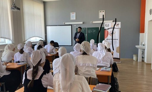 Для чеченских школьников провели тренинги по бизнес-проектированию