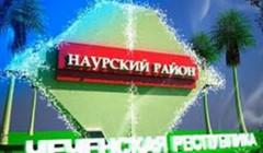 Ответ казакам, незаконно засевшим на землях Кавказа