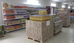 В городе Аргун открыли торгово-промышленный комплекс