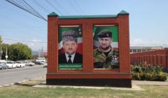 Власти Чечни отказали владельцам торговых точек в арендных каникулах