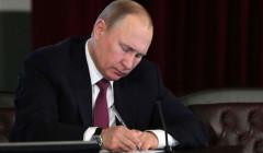 Владимир Путин подписал закон о дистанционном голосовании