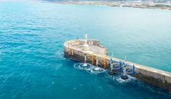 Прорыв ученых: новое устройство генерирует энергию поцентру океана