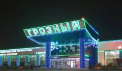 Правительство выделит 4,7 млрд рублей на новый аэропорт Грозного