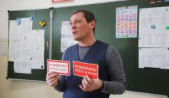 Чеченэнерго проведет онлайн-урок по электробезопасности