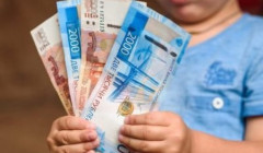 Чеченская Республика занимает лидирующие позиции по осуществлению выплат на детей от 3 до 16 лет