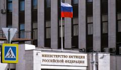 Россия проигнорировала запросы Германии по убийству соратника Басаева