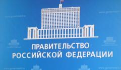 Правительство РФ выделило ЧР более 40 млн рублей на спецвыплаты соцработникам