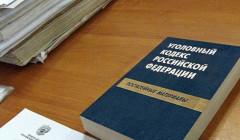 В Госдуму внесён проект о приравнивании отчуждения территорий России к экстремистской деятельности