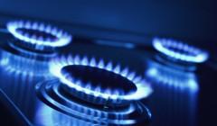 Жители Грозного временно остались без газа