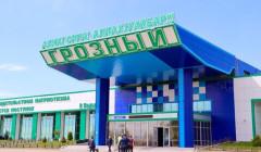 В Чеченской Республике снизили цены на авиаперевозки