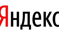 На «Яндекс» подали в суд с обвинением в пиратстве и требованием 3 млрд рублей