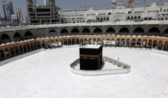 В Мекке открылась Заповедная мечеть