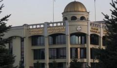 Министра экономразвития Ингушетии привлекли к ответственности за премии родственнику