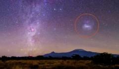 Наша Галактика скручивается и вытягивается, выяснили астрофизики