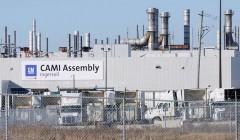 GM инвестирует $800 млн в производство электрофургонов BrightDrop в Канаде