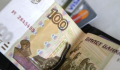 Уроженец Дагестана признан виновным в переводе денег в Сирию