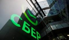 Сбербанк намерен выпустить собственную криптовалюту весной этого года