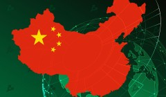 Власти китайской провинции Хайнань проведут тестирование цифрового юаня