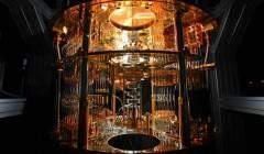 Японские компании и госорганизации объединятся для разработки квантовых технологий