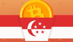 Крупнейший банк Сингапура запустил трасты на базе криптовалют