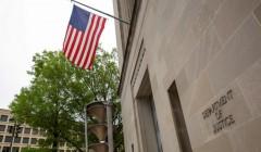 Минюст США просит вернуть смертный приговор Царнаеву