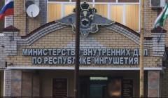 В Ингушетии возбудили уголовное дело за высказывание о праздновании Дня Победы