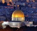 Удивительная мечеть Купол Скалы